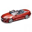 BMW M6 Cabrio (F12 M)